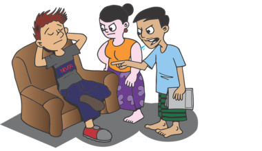 Helpful Tips to Surviving a Dysfunctional Families