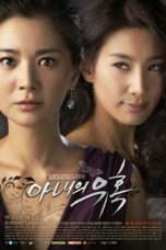 Nonton Streaming Download Drama Temptation of Wife (2008) Subtitle Indonesia