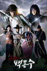 Nonton Streaming Download Drama Warrior Baek Dong Soo (2011) Subtitle Indonesia