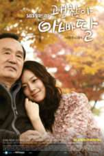 Nonton Streaming Download Drama It's Okay, Daddy's Girl (2010) Subtitle Indonesia