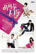 Nonton Streaming Download Drama I Do, I Do (2012) Subtitle Indonesia