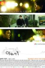 Nonton Streaming Download Drama Nonton A Wife's Credentials (2012) Sub Indo Subtitle Indonesia