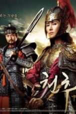 Nonton Streaming Download Drama Empress Chun Chu (2009) Subtitle Indonesia