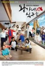 Nonton Streaming Download Drama King's Family (2013) Subtitle Indonesia
