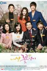 Nonton Streaming Download Drama My Daughter The Flower (2012) Subtitle Indonesia