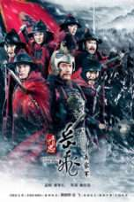 Nonton Streaming Download Drama The Patriot Yue Fei (2013) Subtitle Indonesia