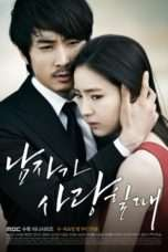 Nonton Streaming Download Drama When a Man Falls in Love (2013) Subtitle Indonesia