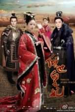 Nonton Streaming Download Drama The Glamorous Imperial Concubine / 倾世皇妃 (2011) Subtitle Indonesia
