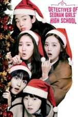 Nonton Streaming Download Drama Detectives of Seonam Girls' High School (2014) Subtitle Indonesia
