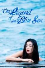 Nonton Streaming Download Drama The Legend of the Blue Sea (2016) blu Subtitle Indonesia