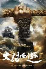 Nonton Streaming Download Drama A Chinese Odyssey Part Three: (2016) Subtitle Indonesia