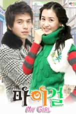 Nonton Streaming Download Drama My Girl (2005) koi Subtitle Indonesia