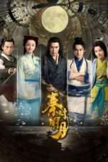 Nonton Streaming Download Drama Nonton The Legend of Qin (2015) Sub Indo Subtitle Indonesia