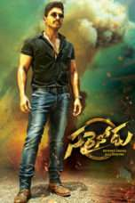 Nonton Streaming Download Drama Sarrainodu (2016) jf Subtitle Indonesia