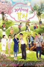 Nonton Streaming Download Drama A Tale of Two Sisters (2013) Subtitle Indonesia