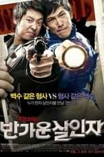 Nonton Streaming Download Drama Hello Murderer (2010) Subtitle Indonesia