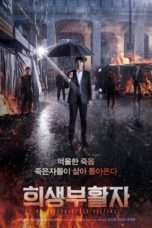 Nonton Streaming Download Drama RV: Resurrected Victims (2017) Sub Indo Subtitle Indonesia