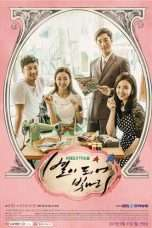 Nonton Streaming Download Drama The Stars are Shining (2015) Subtitle Indonesia