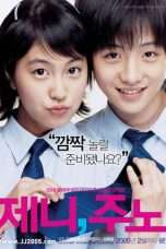 Nonton Streaming Download Drama Jenny, Juno (2005) Subtitle Indonesia