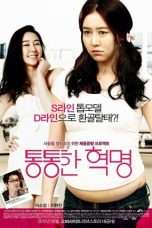 Nonton Streaming Download Drama 통통한 혁명 Subtitle Indonesia