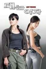Nonton Streaming Download Drama Lady Furious (2012) Subtitle Indonesia