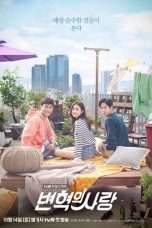 Nonton Streaming Download Drama Revolutionary Love (2017) Subtitle Indonesia