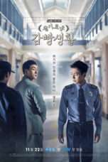 Nonton Streaming Download Drama Wise Prison Life (2017) Subtitle Indonesia