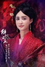 Nonton Streaming Download Drama Princess Jieyou (2016) Subtitle Indonesia