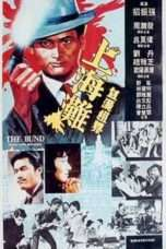Nonton Streaming Download Drama The Bund (1980) Subtitle Indonesia