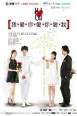 Nonton Streaming Download Drama I Love You Love You Love I / IUUI (2013) Subtitle Indonesia