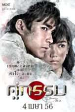 Nonton Streaming Download Drama Nonton Sunset at Chaophraya (2013) Sub Indo jf Subtitle Indonesia