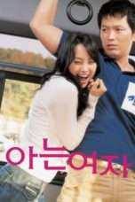 Nonton Streaming Download Drama Someone Special (2004) Subtitle Indonesia