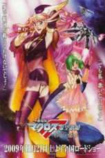 Nonton Streaming Download Drama Macross Frontier: The False Songstress (2009) Subtitle Indonesia