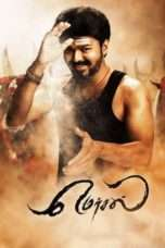 Nonton Streaming Download Drama Mersal (2017) Subtitle Indonesia