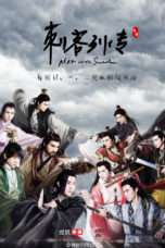 Nonton Streaming Download Drama Nonton Men With Swords (2016) Sub Indo Subtitle Indonesia