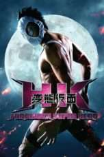 Nonton Streaming Download Drama HK: Forbidden Super Hero (2013) Subtitle Indonesia