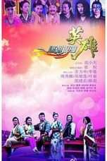 Nonton Streaming Download Drama Tang Dynasty Romantic Hero (2012) Subtitle Indonesia