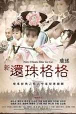 Nonton Streaming Download Drama Nonton New My Fair Princess (2011) Sub Indo Subtitle Indonesia