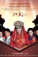 Nonton Streaming Download Drama Ru Yi (2012) Subtitle Indonesia