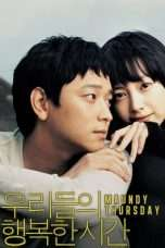 Nonton Streaming Download Drama Maundy Thursday (2006) Subtitle Indonesia