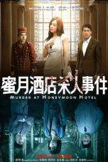 Nonton Streaming Download Drama Murder at Honeymoon Hotel (2016) Subtitle Indonesia
