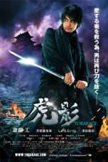Nonton Streaming Download Drama The Ninja War of Torakage (2015) Subtitle Indonesia