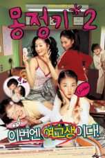 Nonton Streaming Download Drama Wet Dreams 2 (2005) Subtitle Indonesia