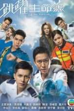 Nonton Streaming Download Drama Life on the Line (2018) Subtitle Indonesia