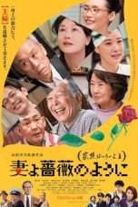 Nonton Streaming Download Drama What a Wonderful Family! 3: My Wife, My Life (2018) Subtitle Indonesia