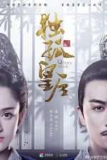 Nonton Streaming Download Drama Queen Dugu (2019) Sub Indo Subtitle Indonesia