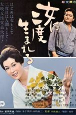 Nonton Streaming Download Drama A Geisha's Diary / Women are Born Twice (1961) Subtitle Indonesia