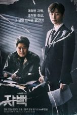 Nonton Streaming Download Drama Confession (2019) Subtitle Indonesia