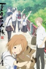 Nonton Streaming Download Drama Natsume Yujin-Roku (2017) Subtitle Indonesia