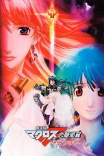 Nonton Streaming Download Drama Macross Frontier: The Wings of Goodbye (2011) Subtitle Indonesia